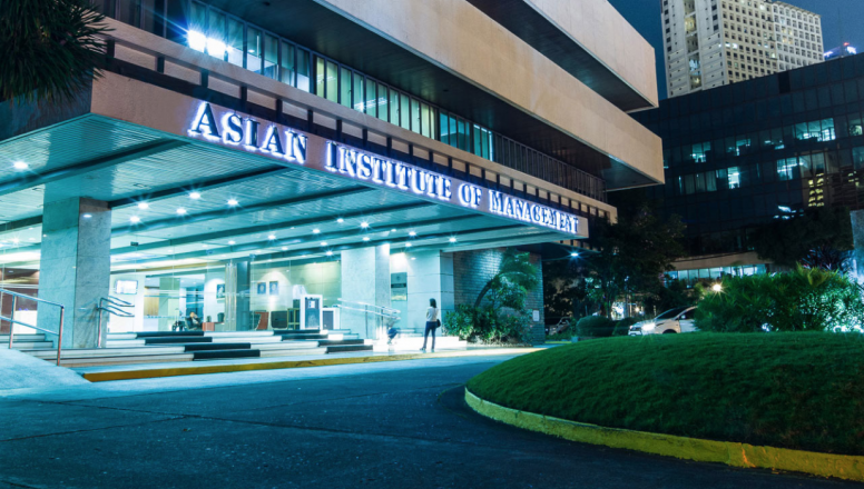 Asian Institute of Management campus